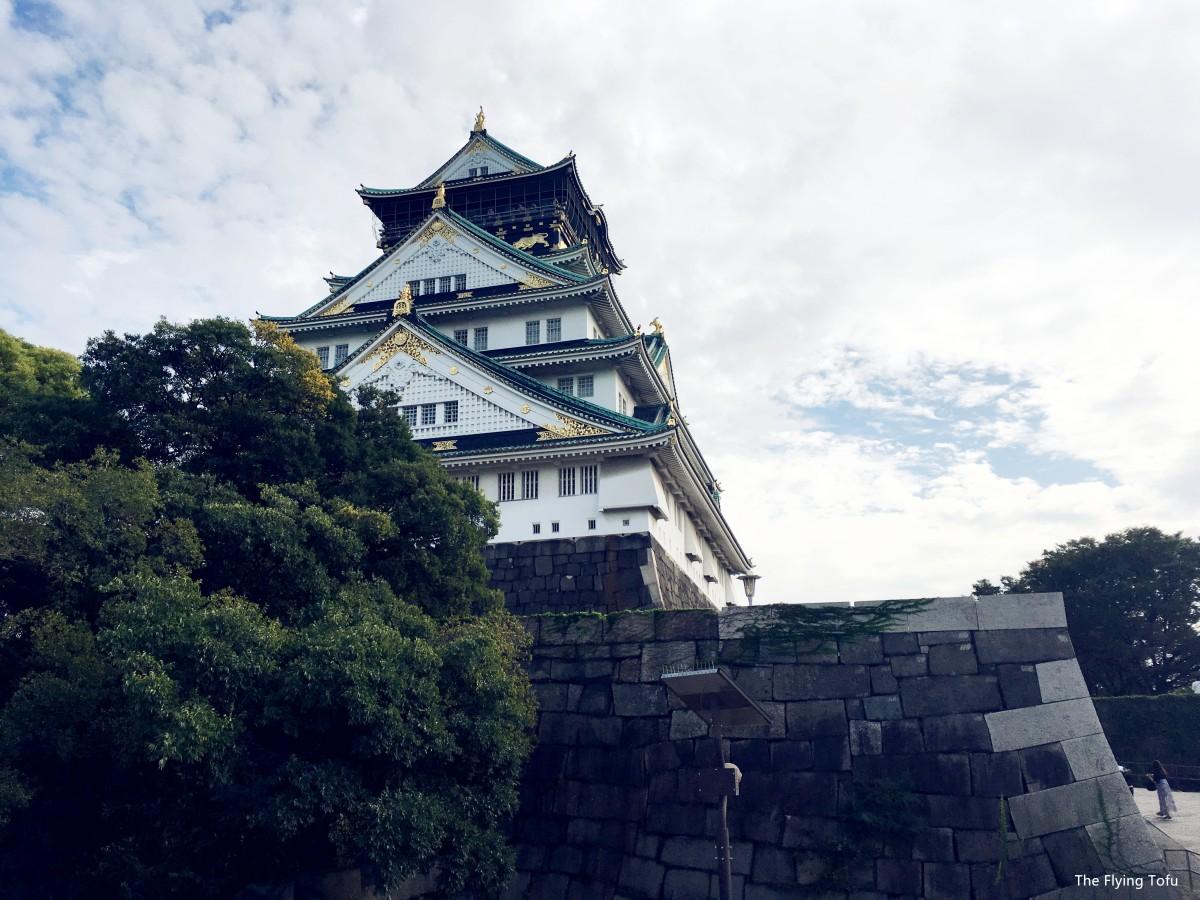 Chapter 27: Osaka Castle (大阪城天守閣)